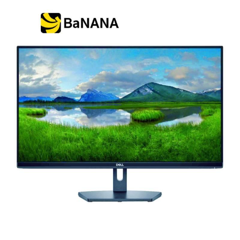 DELL MONITOR SE2719HR (IPS 75Hz) จอคอมพิวเตอร์ by Banana IT