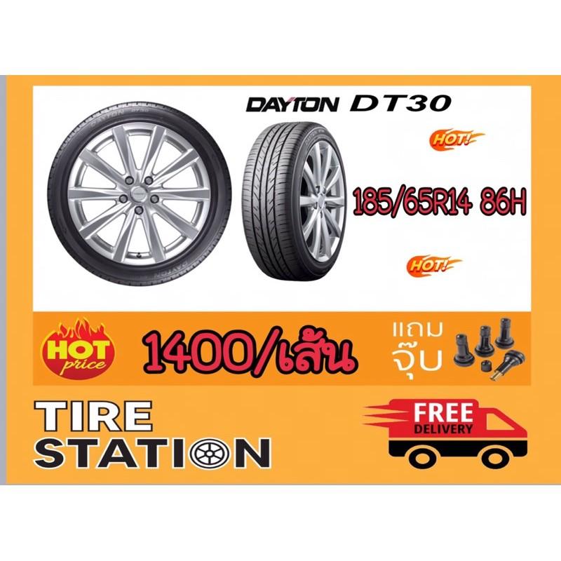 DAYTON DT30 ยางรถยนต์ เดย์ตัน รุ่น DT30 ขนาด 185/65R14 1เส้น (ยางปี2020)