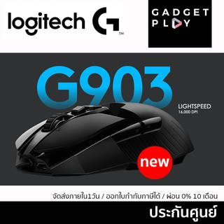 Logitech G903 LIGHTSPEED Wireless Gaming Mouse W/ Hero 25K Sensor, PowerPlay Compatible, 140+ Hour with Rechargeable Bat