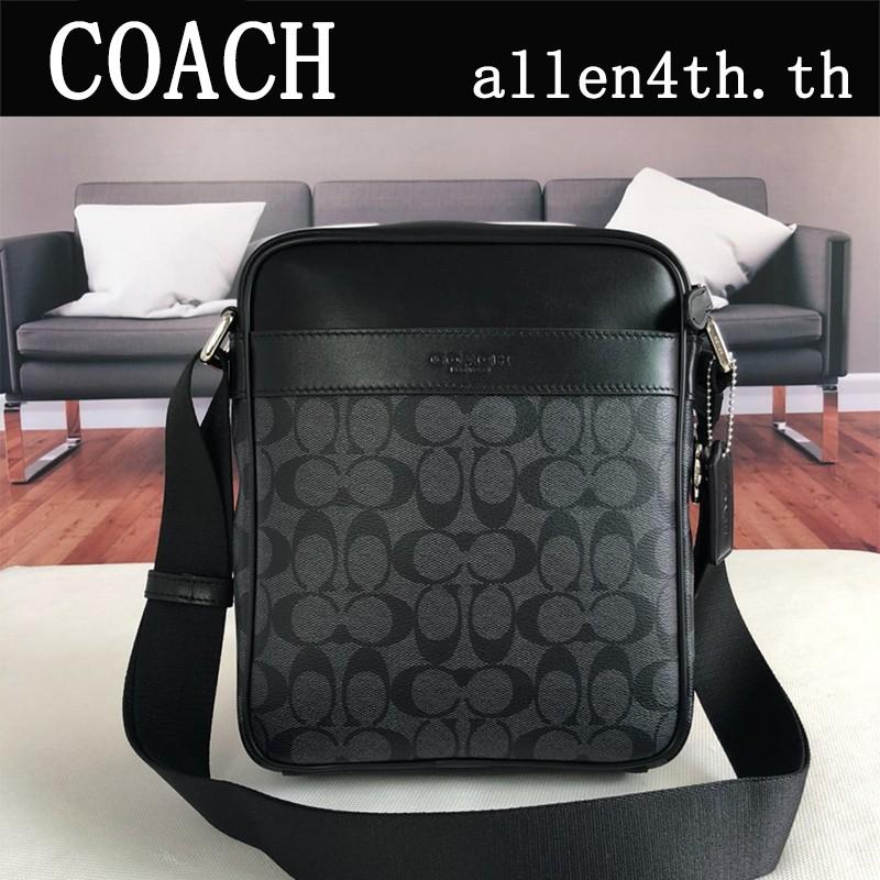 พร้อมส่งกระเป๋าผู้ชาย Coach แท้ F54788 กระเป๋าสะพาย / กระเป๋าสะพายข้างผู้ชาย / crossbody bag / PVCหนัง