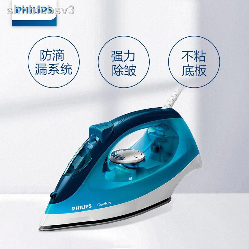 🔥มีของพร้อมส่ง🔥ลดราคา🔥❈❃✺Philips เตารีดไอน้ำ / เครื่องรีดผ้าสำหรับใช้ในครัวเรือนแบบใช้มือถือควบคุมอุณหภูมิห้าความเร็