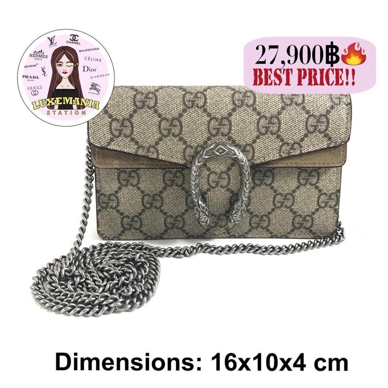 👜: New!! Gucci Dionysus Super Mini