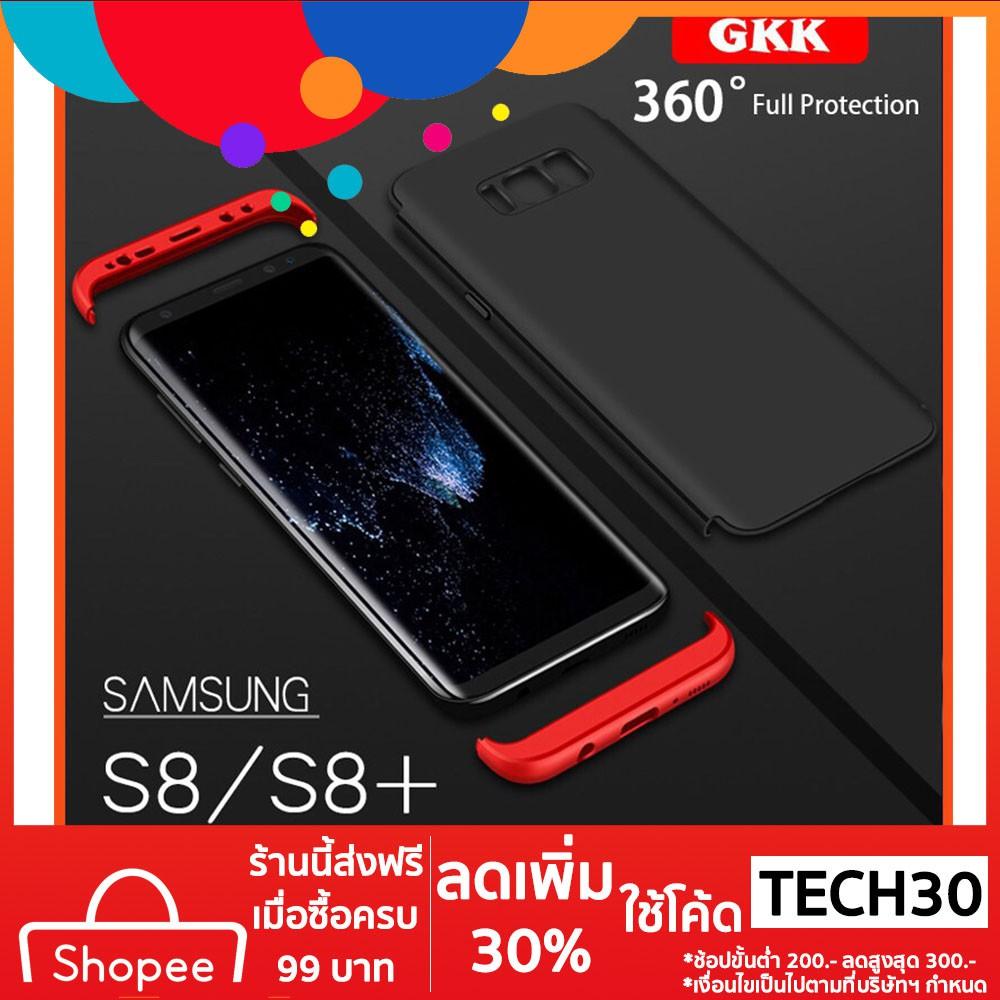 Gkk Xiaomi Redmi Note 5 A Prime Full Cover Armor Baby Skin Hard Case Vivo Y83 360 3in1 Casing Shopee Thailand