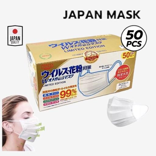 ◙❒หน้ากากญี่ปุ่น Biken Japan Quality ของแท้ หนา 3 ชั้น 50 ชิ้น Biken Face Mask