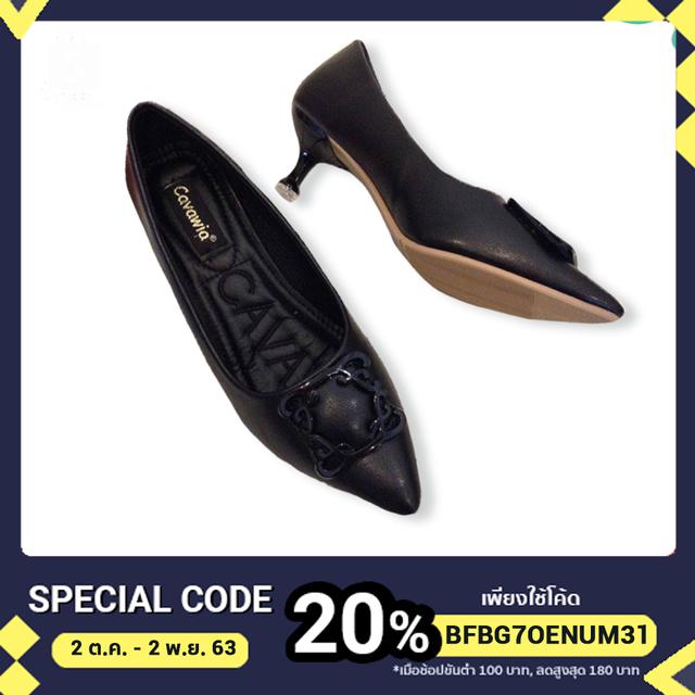 รองเท้าคัชชู ส้นสูง สีดำหัวแหลม CA2568L BLACK