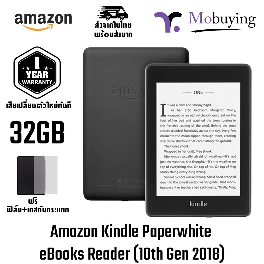 Amazon Kindle Paperwhite eBooks Reader (10th Gen 2018) 8GBor32GBเครื่องอ่านหนังสือจอขนาด6นิ้ว300PPIกันน้ำIPX8