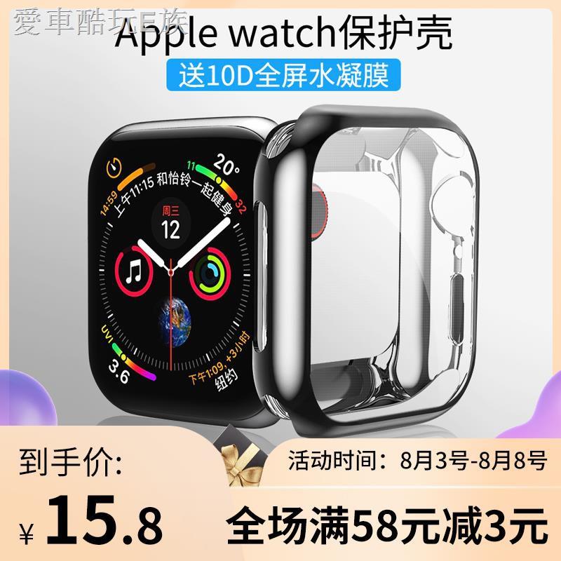 เคสนาฬิกาข้อมือ Applewatch