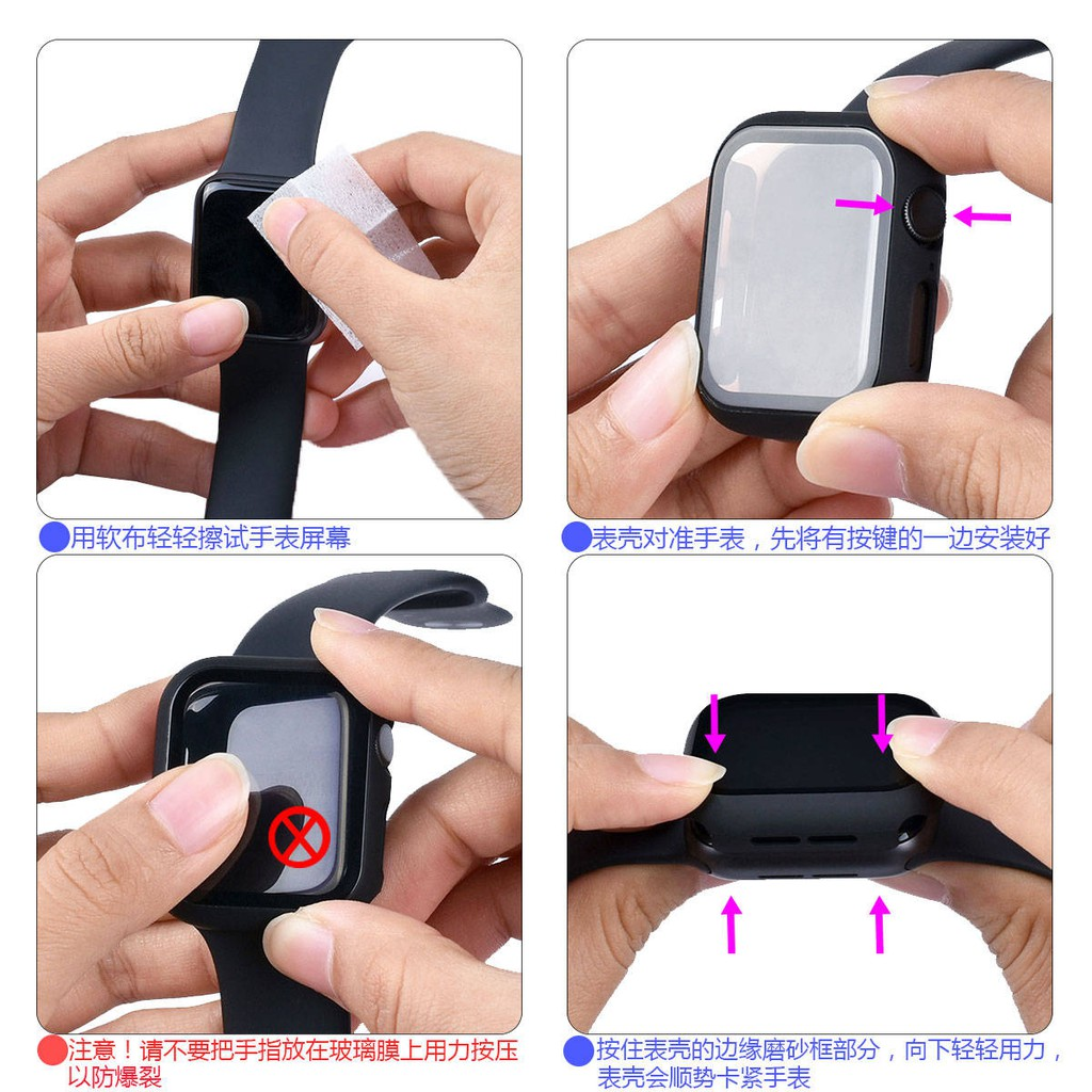 💥 สาย applewatch 🔥 สายนาฬิกา Apple Watch Applewatch Case iwatch2 / 3 Silicone Sports Strap Case One