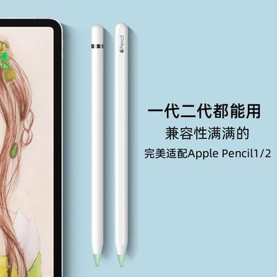 ム≑ปากกาเขียนด้วยมือLi Rui แอปเปิ้ล applepencil ปากกาชุดลื่นทนใบ้ปากกา iPad pencil ปากกาชั้นเยื่อกระดาษ1/2รุ่นรุ่นที่สองข