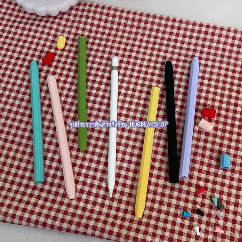 ดินสอกด^ 🔥พร้อมส่ง เคสปากกา เคส apple pencil Gen1 gen2 ปลอกปากกา เคสซิลิโคน case applepencil เคสปากกาเจน1 เคสปากกาเจน2