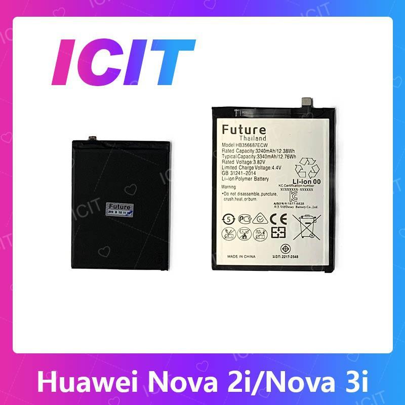 แบตเตอรี่โทรศัพท์มือถือ แบต huaweiy9 2019 Huawei Nova 2i/Nova 3i อะไหล่แบตเตอรี่ Battery Future Thailand อะไหล่มือถือ คุ