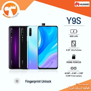 Review Huawei Y9s (6/128GB) จอ6.59