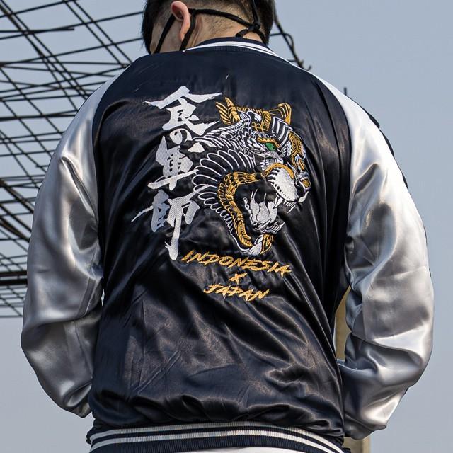 Sukajan Vol.3 / เสื้อแจ็คเก็ต / Contemporary Jacket