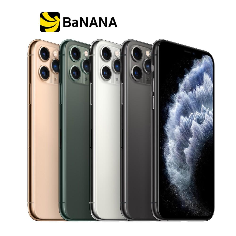 Apple iPhone 11 Pro ความจุ 64-256GB โทรศัพท์มือถือ ไอโฟน by Banana IT