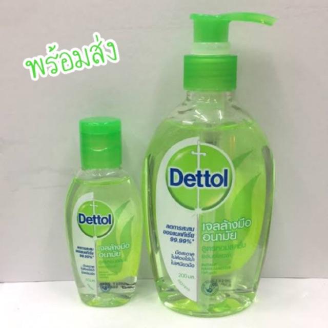 🟢[พร้อมส่ง!!]🟢Dettol gel เจลล้างมืออนามัยแอลกอฮอล์ 70% สูตรหอมสดชื่นผสมอโลเวล่า 50 มล. และ 200 มล.