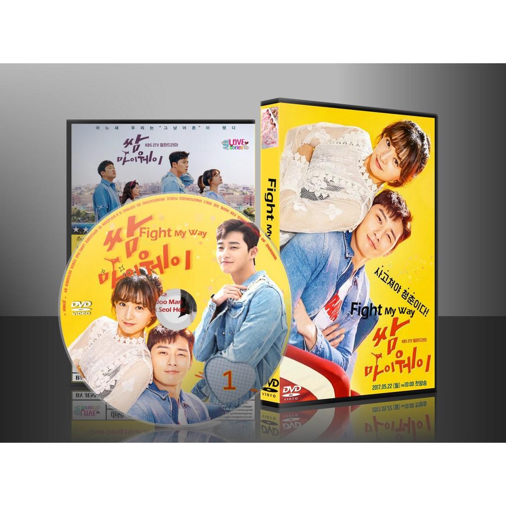 ซีรีย์เกาหลี Fight For My Way สู้สุดฝัน รักสุดใจ (พากษ์ไทย/ซับไทย) DVD 4  แผ่น | Shopee Thailand