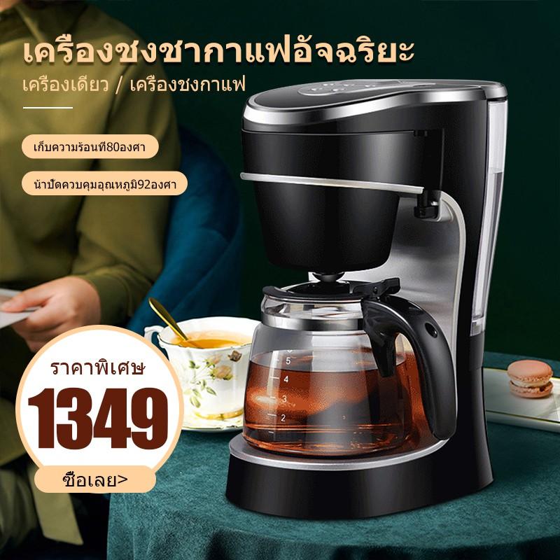 เครื่องชงกาแฟ เครื่องชงกาแฟเอสเพรสโซ เครื่องทำกาแฟขนาดเล็ก เครื่องทำกาแฟกึ่งอัตโนมติ Coffee maker เครื่องชงชากาแฟ คลิกเ
