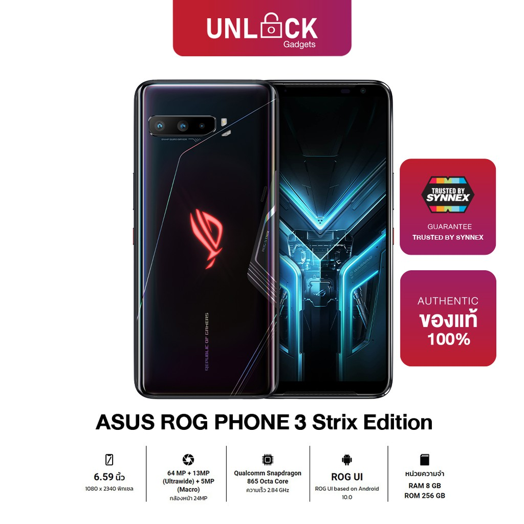 "ASUS (สมาร์ทโฟน) ROG Phone 3 Strix Edition ZS661KS 5G Snapdragon 865 Gaming Phone 6.59""/144Hz/2.842GHz/ROM 256GB/RAM 8GB"