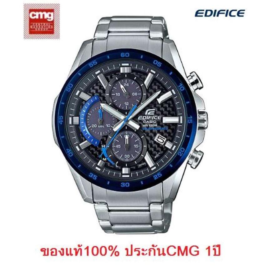 จัดส่งฟรีNalika-online shop Casio Edifice รุ่น EQS-900DB-2AV นาฬิกาข้อมือผู้ชาย สายสแตนเลส ใช้พลังงาน Solar (สินค้าใหม่ล