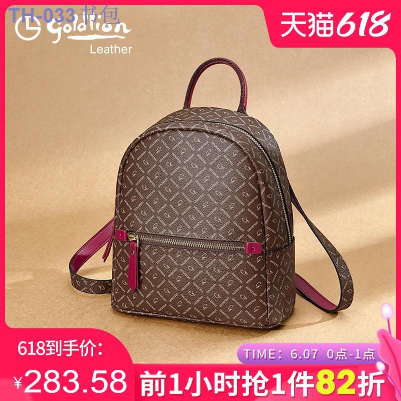 ☼Goldlion กระเป๋าสะพายผู้หญิง 2021 ใหม่ กระเป๋าสะพายหลังขนาดเล็ก แฟชั่น ท่องเที่ยว กระเป๋าเดินทางใบเล็ก เทรนด์กระเป๋าผู้