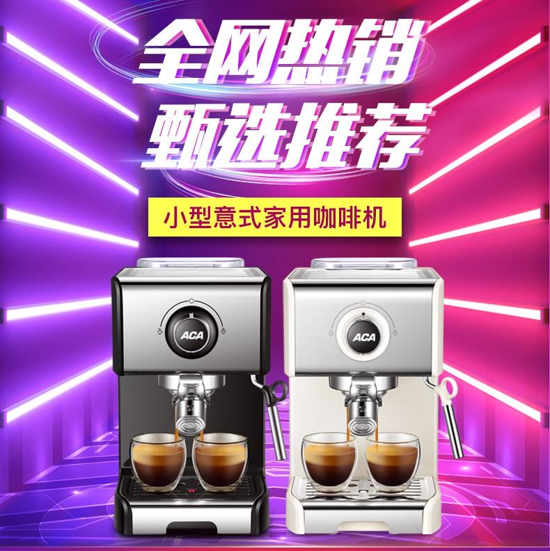 タ﹠เครื่องชงกาแฟแคปซูลเครื่องชงกาแฟสดเครื่องชงกาแฟเครื่องชงกาแฟ ACA / North American Electric AC-ES12A และเครื่องทำฟองนมไ