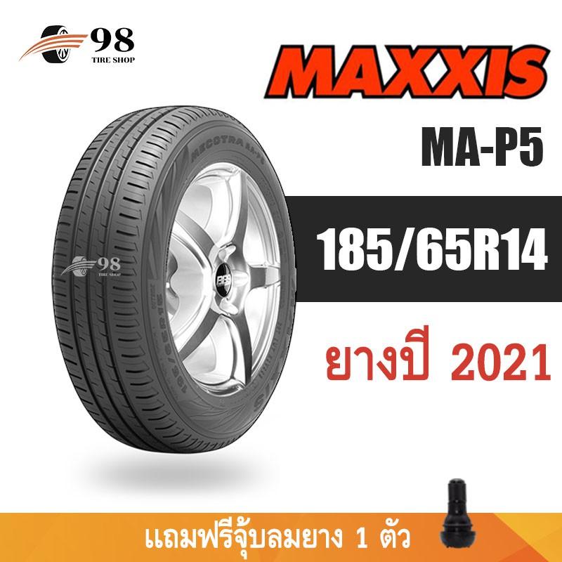 185/65R14 MAXXIS รุ่น MA-P5 ยางปี 2021