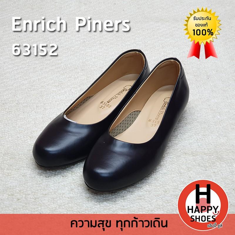 รองเท้าคัชชูหญิง (นักศึกษา) Enrich Piners รุ่น 63152 ส้นเตี้ย สวม ทน สวมใสสบายเท้า