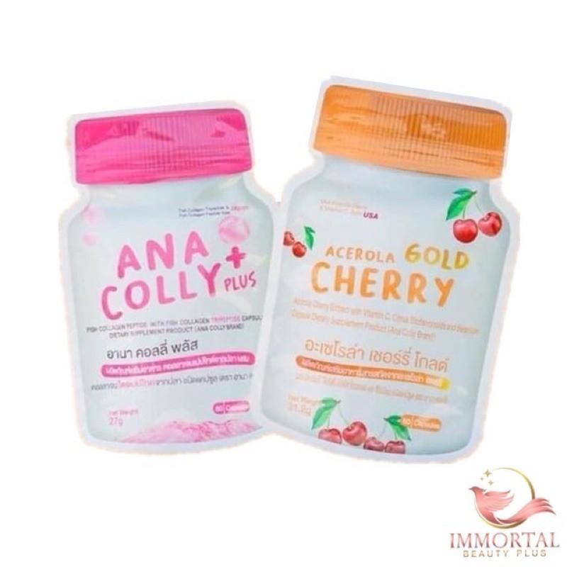 แท้?%? Anacolly Plus Collagen ? <3 แถม 1> Ana Colly อนาคอลลี่ คอลลาเจน อานาคอลลี่พลัส คอลลาเจนเพียว.