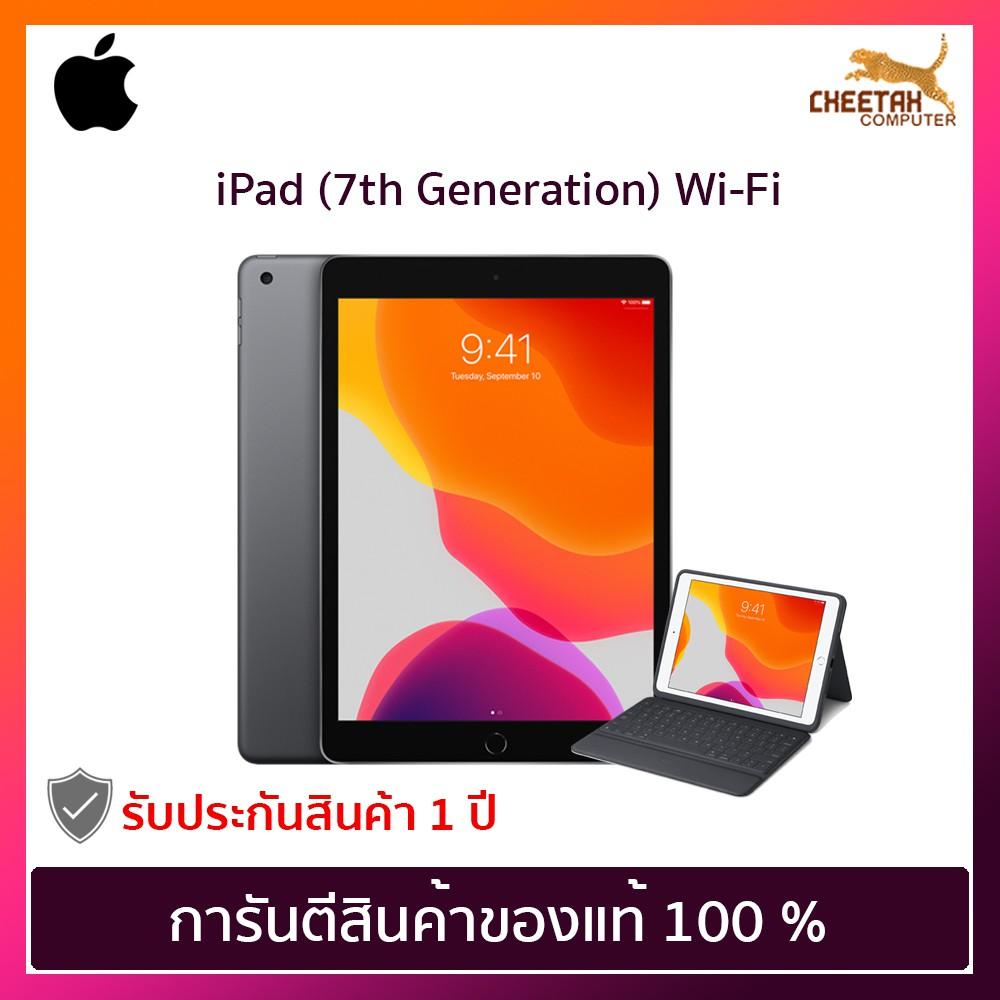 Apple iPad 10.2 7th Gen Wi-Fi 32 GB