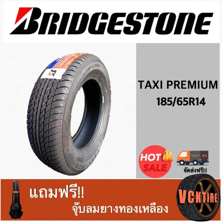 ยางรถยนตร์ BRIDGESTONE รุ่นTAXI PREMIUM 185/65R14 ปี19 ราคาถูกๆ