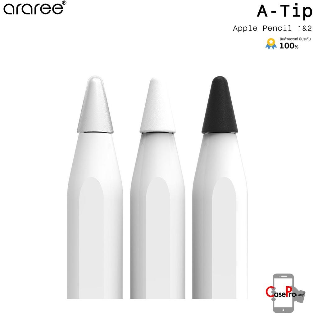 Araree A-Tip ซิลิโคนถนอมปลายปากกาเกรดพรี่เมี่ยมของแท้จากเกาหลี รองรับ Apple Pencil 1&2 (ของแท้100%)