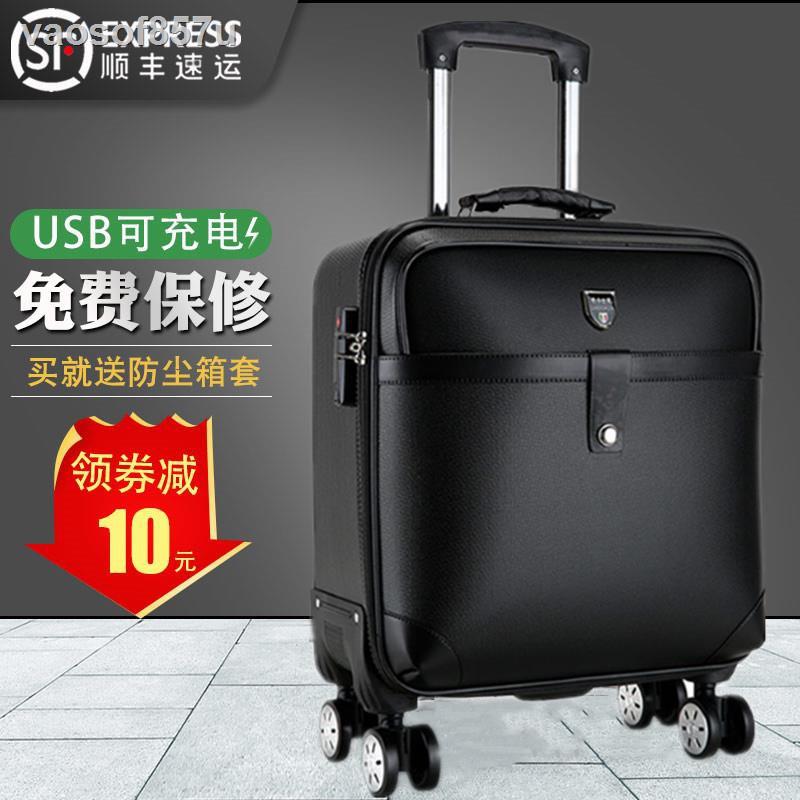 กระเป๋าเดินทางใบเล็ก, ช่องรหัสผ่านขนาดเล็ก 18 นิ้ว, กระเป๋าเดินทางชายขนาดเล็ก, กระเป๋ารถเข็นน้ำหนักเบา, กระเป๋าเดินทาง