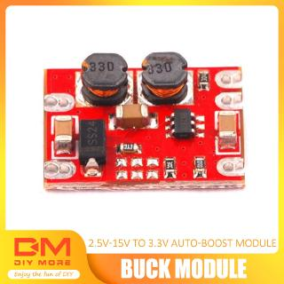 5PCS 2.5V-15V to 5V Automatic Buck-Boost DC-DC Step Up//Down Power Supply Module