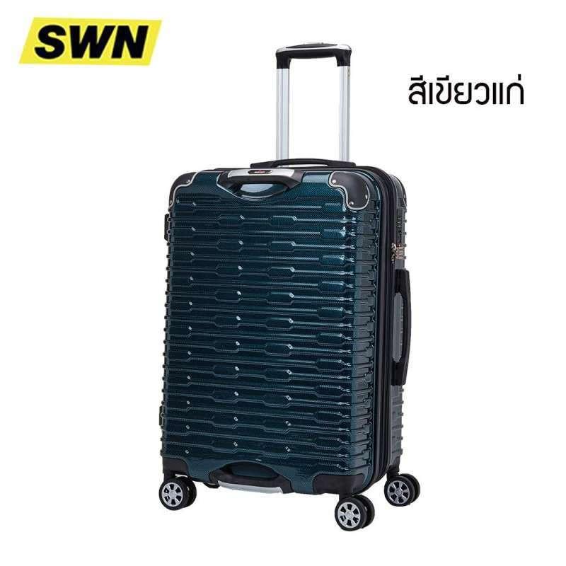 SWISHNAVY กระเป๋าเดินทาง รุ่น35022 ขนาด 20 นิ้ว