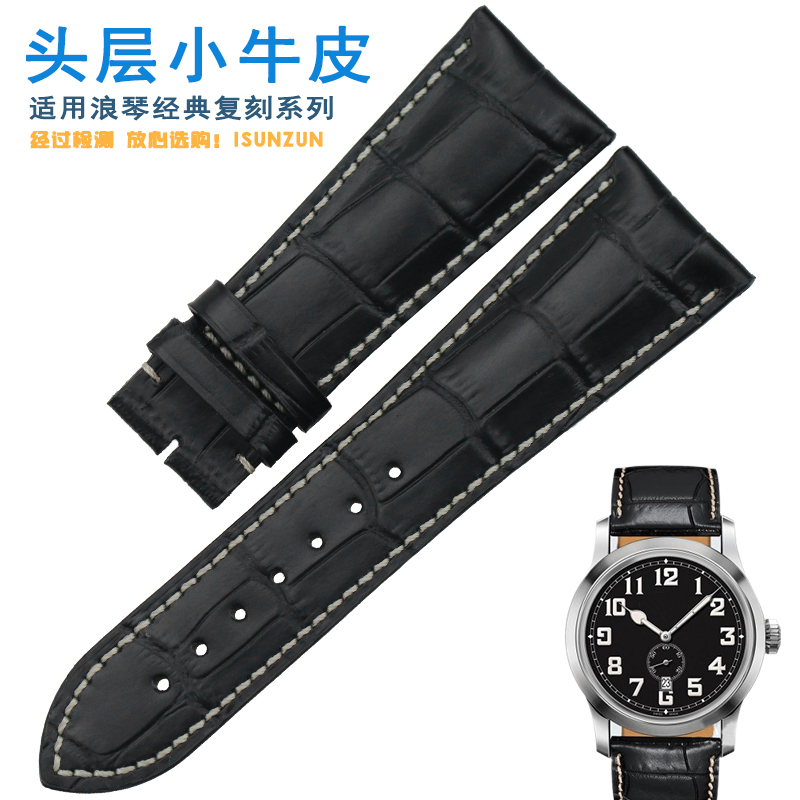 メ—สายนาฬิกา applewatchสายนาฬิกา gshockสายนาฬิกา smartwatchAi shangzhenใช้กับLongines CLASSIC Replica Series l2.811.4สายห