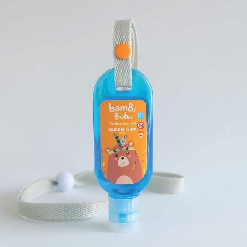 🔥💖🌟●▪เจลล้างมือสำหรับเด็ก Food grade ขนาด 30 ml.  มีสายคล้องคอ สำหรับเด็กโดยเฉพาะ ผู้ใหญ่ก็ใช้ได้ เจลล้างมือแอลกอฮอ