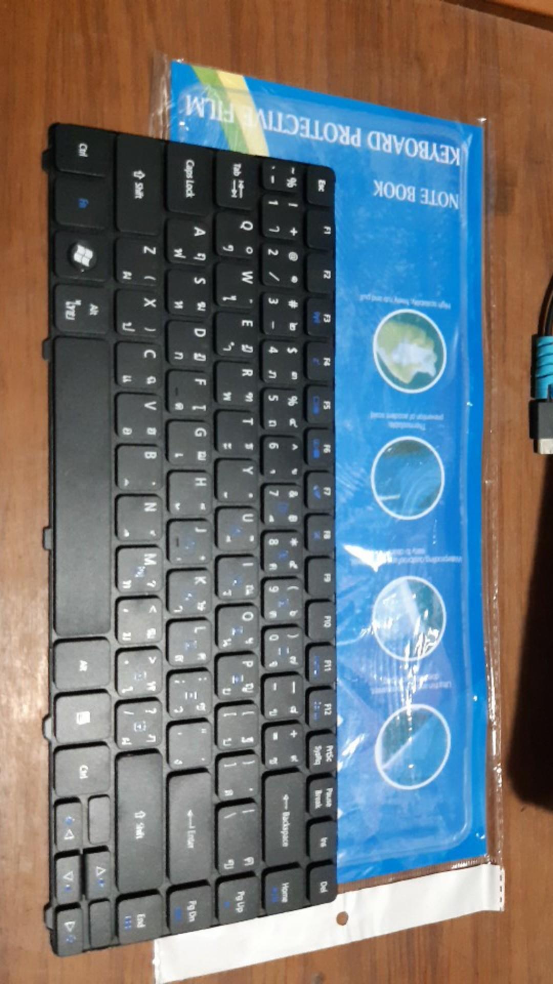 GAOCHENG Laptop Keyboard for ACER Aspire 4752 4752G 4752Z 4752ZG 4352 4352G 4553 4553G Czech CZ//SK