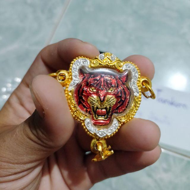 หน้ากากเสือ รุ่นพยัคฆ์มหาบารมี (หลวงปู่บุญมา) รับประกันพระแท้ตลอดชีพ