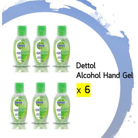 ❧✇❇(แพ็ค 6 สุดคุ้ม) เจลล้างมือเดทตอล 50 มล. ขวด Dettol Al. Gel for your hands x # เจลเดทตอล เดทตอลเจลล้างมือ เดทตอล สบู