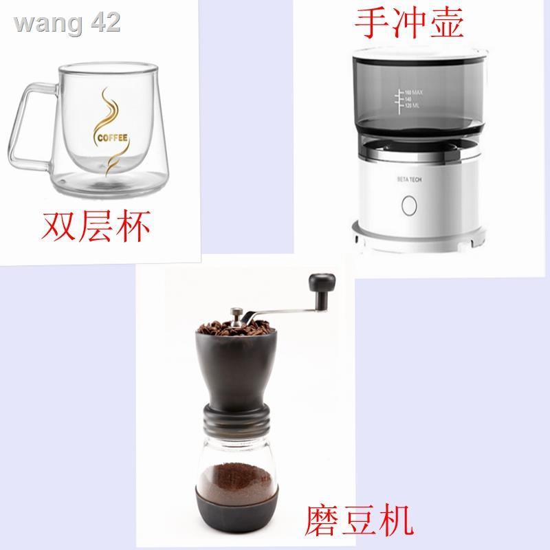 ♂☞เครื่องทำกาแฟ Hand-made mini แบบพกพากาแฟหยดอัตโนมัติหม้อกรองกลางแจ้งแบบพกพาแชร์หม้อเครื่องชงกาแฟ