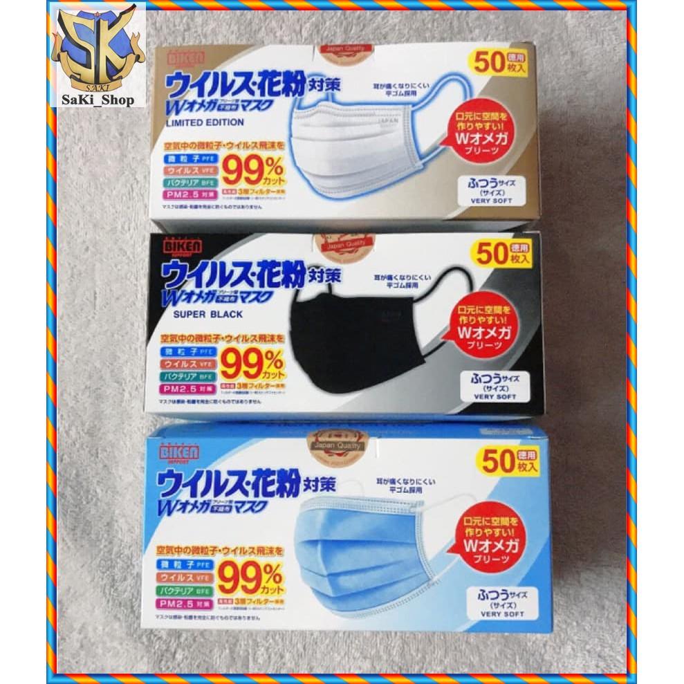 หน้ากากอนามัยคุณภาพจากประเทศญี่ปุ่น 🇯🇵 ของ Biken หนา 3 ชั้น คุณภาพการกรอง 99%