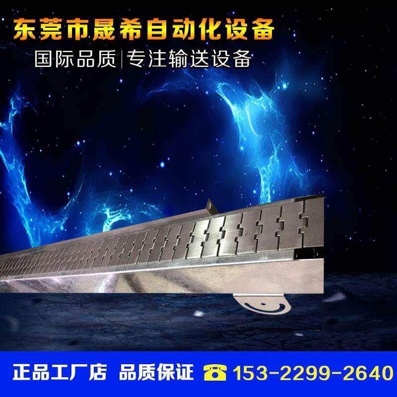 โดยตรงขายโซ่แผ่นลำเลียงโซ่โอนตาข่ายสายพานลำเลียงสายพานลำเลียงลูกกลิ้งลำเลียงC248-512C