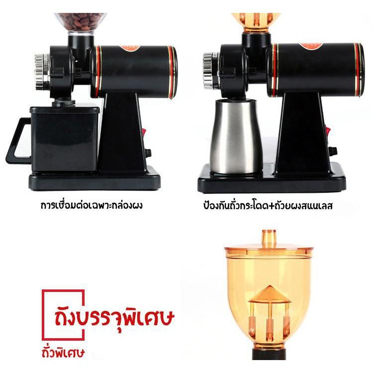 ▫◘✚PANSON เครื่องบดกาแฟ เครื่องบดเมล็ดกาแฟ 600N เครื่องทำกาแฟ เครื่องเตรียมเมล็ดกาแฟ อเนกประสงค์ EP25