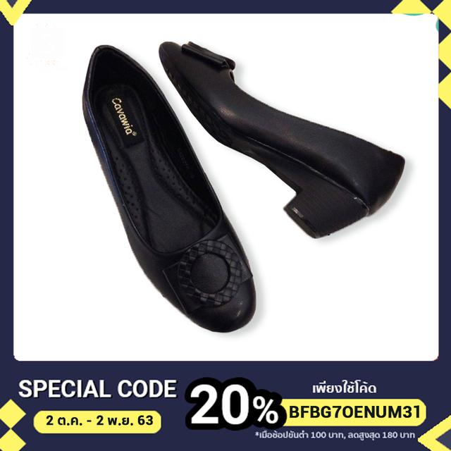 รองเท้าคัชชูเสริมส้น หัวป้าน สีดำ รุ่น CA2627R BLACK