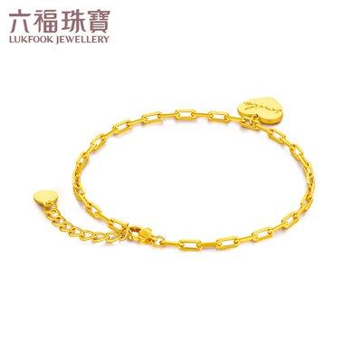 ♓ぴสร้อยข้อมือเครื่องประดับเครื่องประดับ Luk Fook SMILE รูปหัวใจแสงและเงาชุดทองสร้อยข้อมือทองหญิงพร้อมโซ่ขยายราคา gcg6001