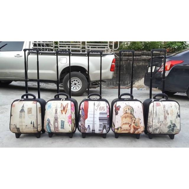 """กระเป๋าเดินทางล้อลาก รุ่นมินิ 14"""""""