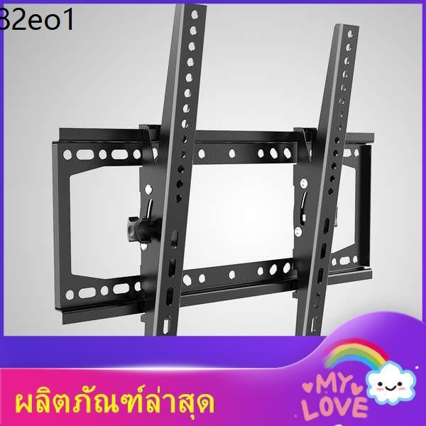 ชั้นวางทีวี ขาตั้งทีวี ❦Heptagonal TV Hanger Xiaomi Skyworth Hisense tcl32 43  55 60 65 inch universal wall bracket❂