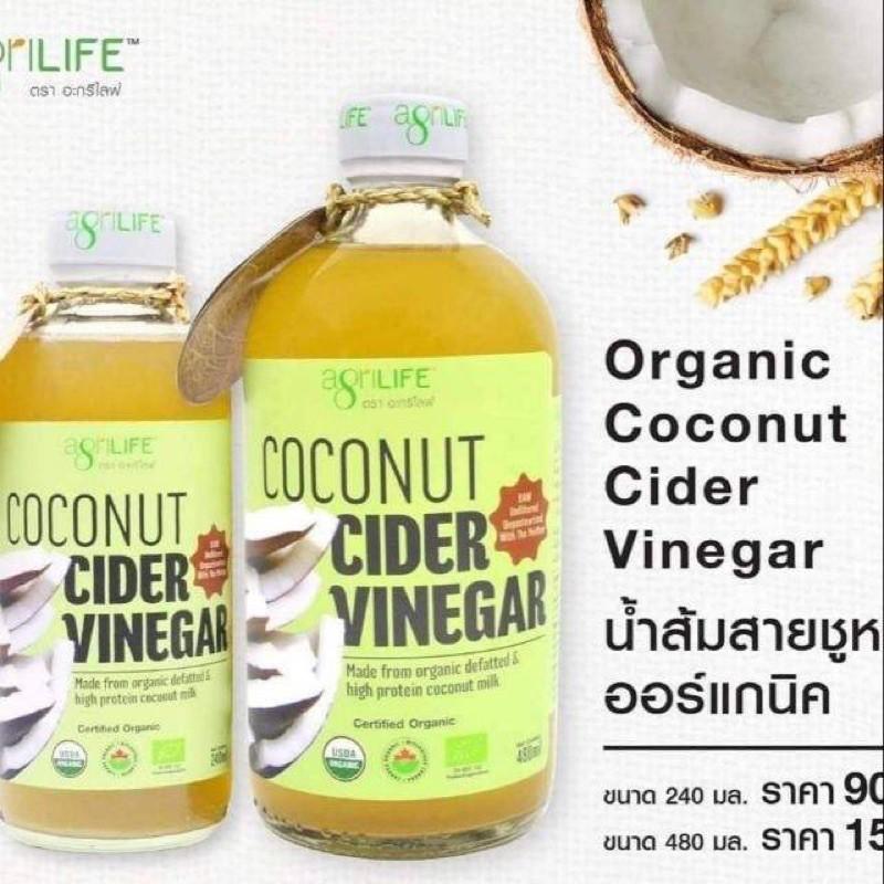 """ccv """"Coconut Cider Vinegar"""" keto  ทานได้"""