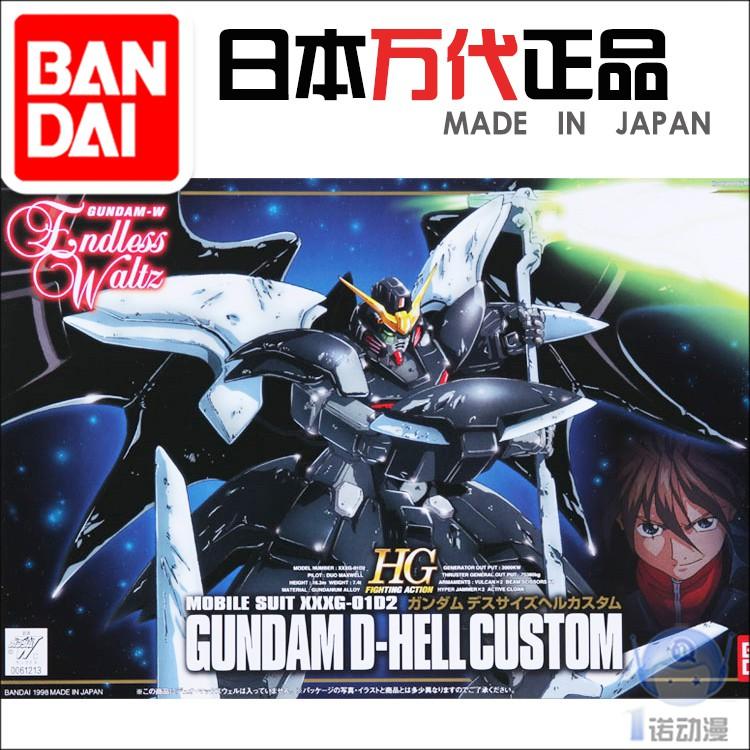 Bandai Model 61213 HG 1/144 EW 05 D-HELL CUSTOM Hell Death Gundam Change