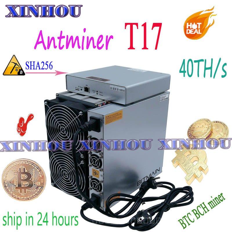 เก่าBITMAIN AntMiner T17 40TH/S SHA256 BTC BCH Miner ASIC MinerกับPSUประหยัดกว่าT19 S19 z11 Z15 M30S M31S A1066 A1 6xIM